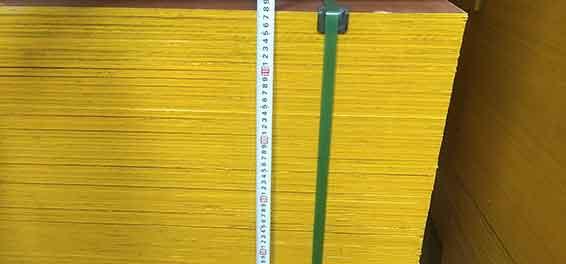 建筑工程用模板常用规格