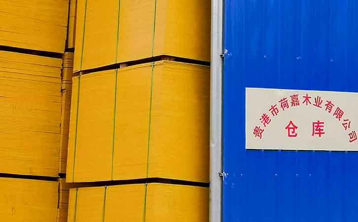 广西模板厂家荷嘉木业